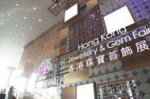 thumbnail_HONG KONG SHOW